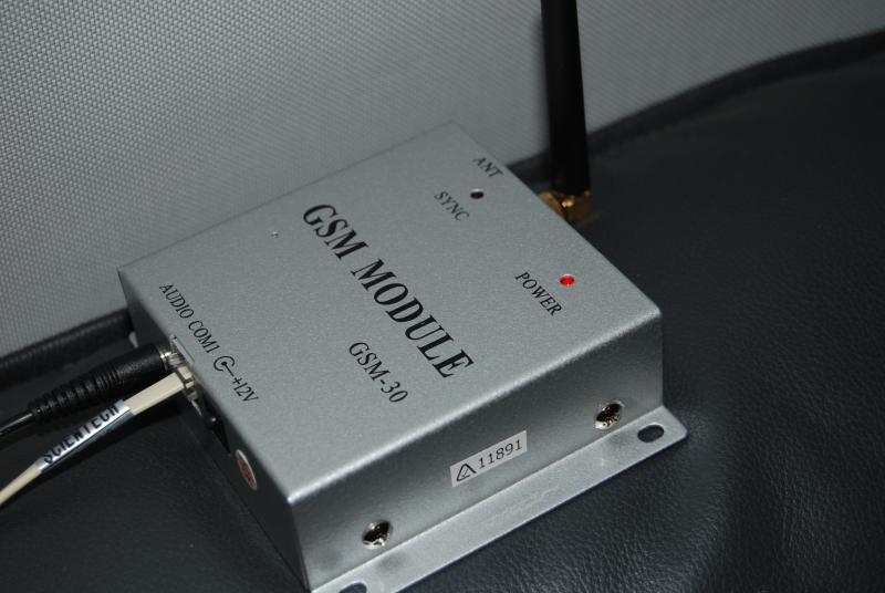 LS-30 optional GSM interface
